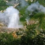 выбросы в кальдере
