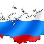 россия - наше государство