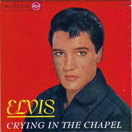 elvis-presley-crying-in-the-chapel