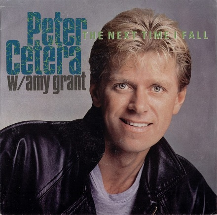 peter-cetera-with-amy-grant-the-next-time-i-fall